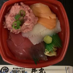 夕食:丼丸海鮮丼
