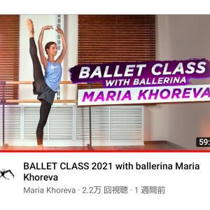 Maria Khorevaさんのバレエクラス
