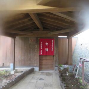 奈良&和歌山旅☆台風と共に熊野本宮大社参拝