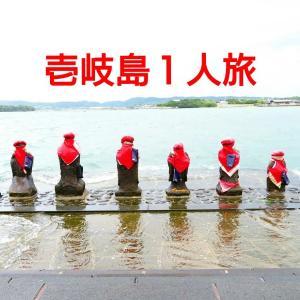 壱岐島1人旅☆神々の宿る島に行ってみよう!!