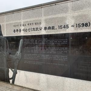 【2019.8月釜山7】麗水の町はイスンシンだらけ