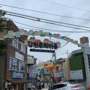 【2019.8月釜山15】甘川文化村の見どころ回りきれず