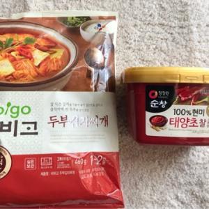 韓国食材いただきもの