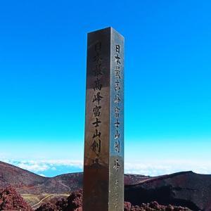 老とるの一泊二日のゆったり富士登山。。。