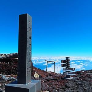記念の富士登山 お鉢めぐり お鉢からの眺望。。。