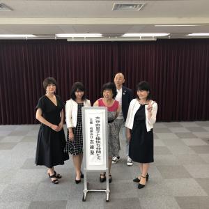 大谷由里子と愉快な仲間たち 講演会終了