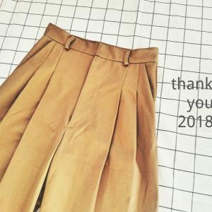 2018ありがとうございました!