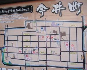 奈良へーー江戸時代な 今井町♪