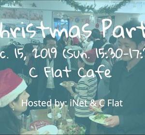 12/15(日) クリスマスパーティーの為、カフェはお休みとさせて頂きます。
