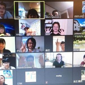 Meetupもオンラインで開催します!無料です!日本語&フランス好き