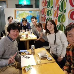 【CFlat English Bar】次回は1/31(金)開催です!!
