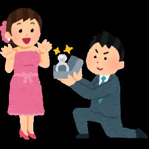 7月、2件目のプロポーズ!