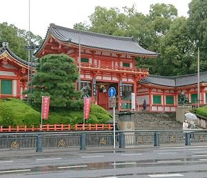 京都の縁結び神社「八坂神社」
