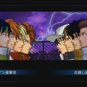 最終兵器・怪力自慢の壇 ~テニスの王子様最強チームを結成せよ!~ 2日目(1周目)
