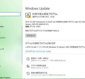 Windows10大型アップデート(1903と1909)