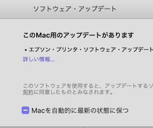 Macノートパソコン旧OSと新OS、どちらも対応しています