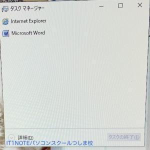 WindowsとMacの強制終了の違い