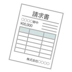 領収書がデジタル化へ 2022年1月に電子帳簿保存法が改正