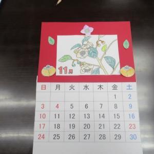 カレンダー作成♪