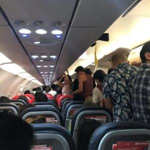 FD3395便は1時間10分遅れでドンムアンに着いた
