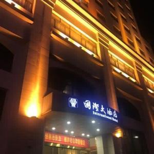 浙江省桐郷市 桐郷国際大酒店