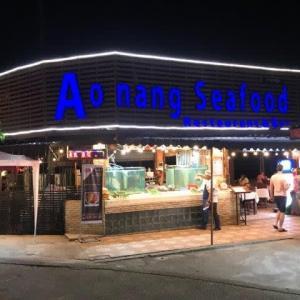 アオナンシーフードレストラン