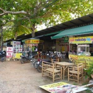 チャン島でバーミーチャイシーを食った。