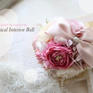 お部屋に飾りたい ♡ Classical Interior Ballレッスン