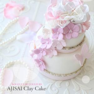 ピンクの小花流れるクレイケーキ ♡
