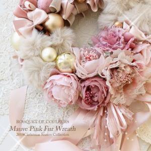 大人可愛いMauve Pink Fur Wreath ♡