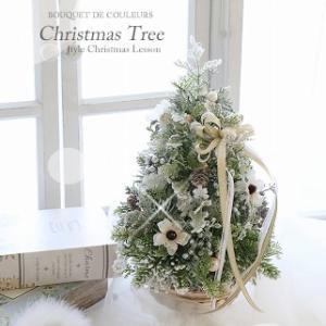 【募集】Christmas Tree ♡ Jstyleクリスマスレッスン