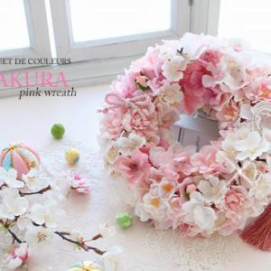 ふわふわ・もこもこSAKURA Pink Wreath♡