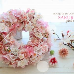 SAKURA Pink Wreath ♡