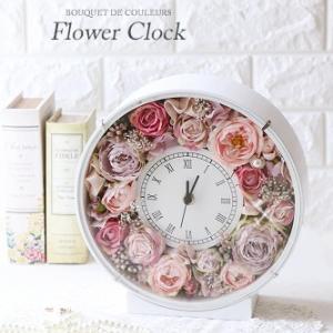 クラシカルな花時計 ♡