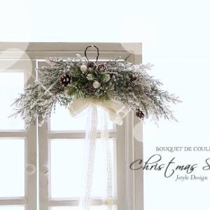 【募集】Christmas Swag&Tree ♡