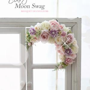 月型が可愛い ♡ Classy Moon Swagアレンジ