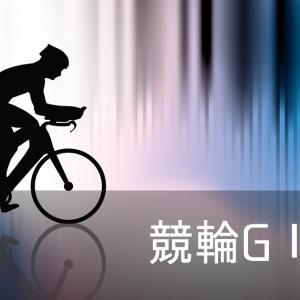 【2020年・前橋】第29回寛仁親王牌の売上