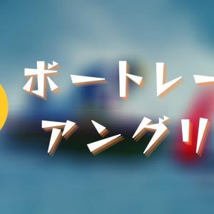 西川昌希被告に実刑判決と罰金3725万円