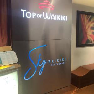 2019年ハワイ旅行⑩Sky WAIKIKIでサンセット