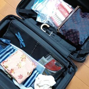 10月の台湾旅行 ~明日の夜、出発します~