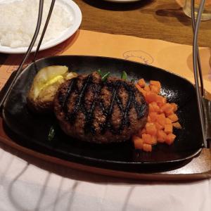ステーキよりもハンバーグ!