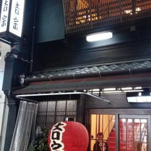 GoToトラベルで長崎へ③食事