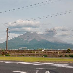 鹿児島旅行 桜島が噴火してる