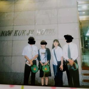 韓国旅行の懐かしい写真