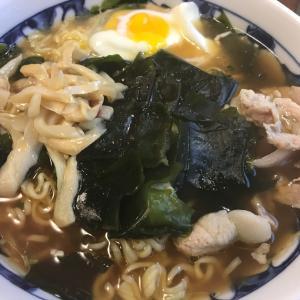 2019/11/18のご飯記録 サガリの定食風