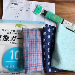 2020/2/24ご飯記録 ホットモットロースカツ丼
