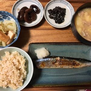 2020/10/28ご飯記録 秋刀魚の塩焼き