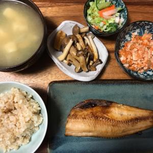 202/1/25ご飯記録  縞ほっけの焼き魚
