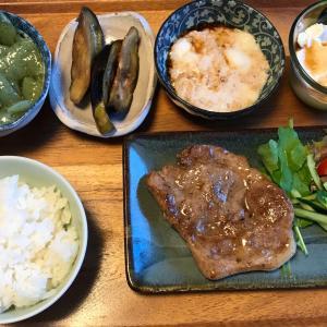 2021/7/31ご飯記録  トンテキ