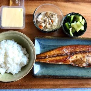 2021/8/5ご飯記録 ほっけの焼き魚